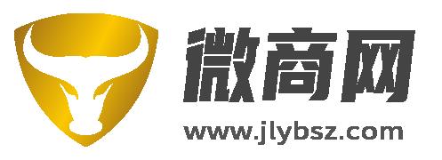 微商货源网网站的logo